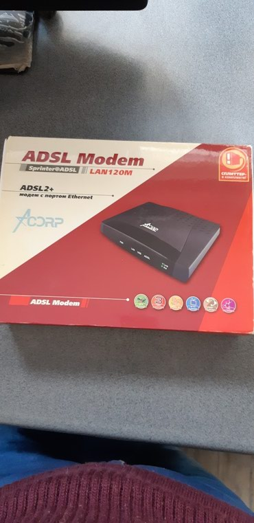 adsl - Azərbaycan: ADSL MODEM ela veziyettedi. az iwlenib