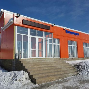 Производим и устанавливаем рамы двери алюминиевые фасады в Бишкек