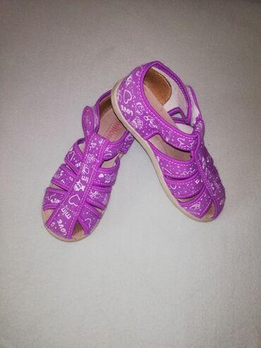 Dečija odeća i obuća - Sremska Kamenica: Prodajem Milami patofne za devojcice u broju 28,duzina unutrasnjeg