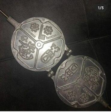 афганский казан бишкек в Азербайджан: Qedimi sovet formasi.her biri 15azn.3nu goturene 35azn.Hormetle Aynur