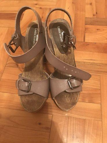 Braon kozne sandale broj pitajte - Srbija: Sive kozne sandale slabo nosene broj 36-37