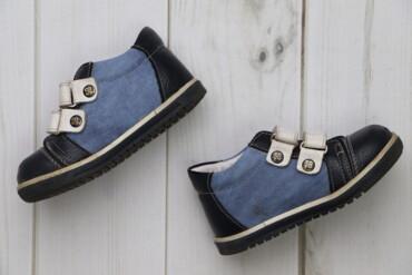 Дитячі чобітки Sirinbebe, р. 22    Довжина підошви: 15 см  Стан гарний