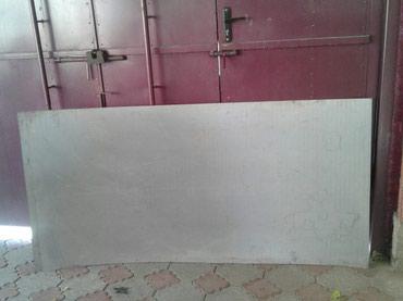 Нержавейка лист толщина 0.5 мм размер  1 в Бишкек