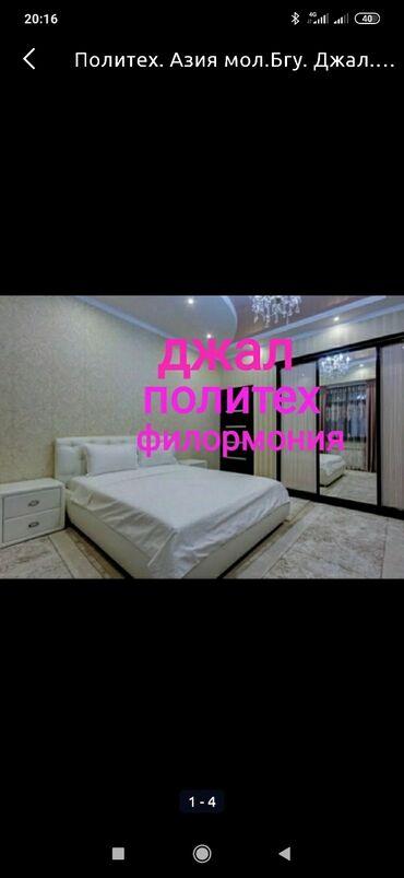 Недвижимость - Темир: 1 комната, Душевая кабина, Постельное белье, Кондиционер, Можно с животными