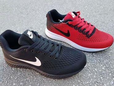 Ženska obuća   Sopot: Nike žendke patoke NOVO po magacinskoj ceni u slučaju da broj ne