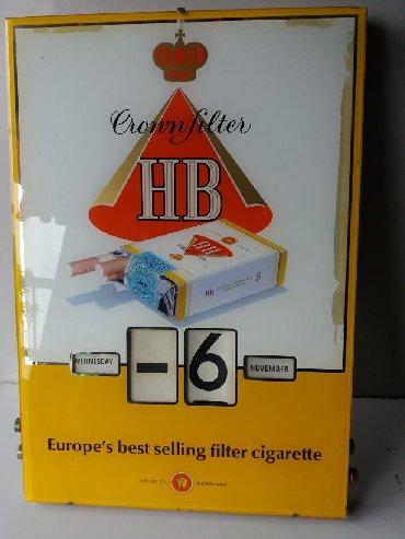 Stari kalendar Cigarete HB