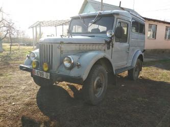 ГАЗ в Бишкек: ГАЗ 69 2.4 л. 1958 | 22222 км