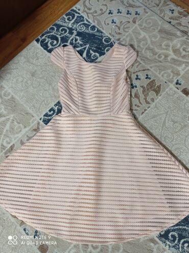 Платье,42-44 размера