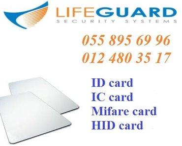 Bakı şəhərində ❖ID kart ❖  LifeGuard sirketinde ID kartlarin satisi, elece de