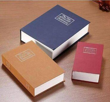 426 объявлений: Книга сейф+ бесплатная доставка по Кр цена: 1700сом, номер: размер