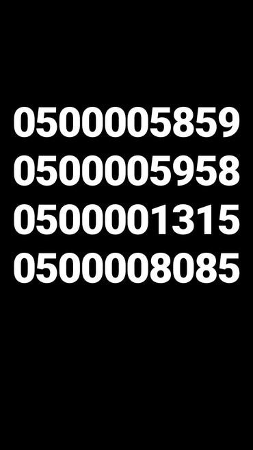 Симпатичные номера (о) тариф твой ноль   в Кок-Ой
