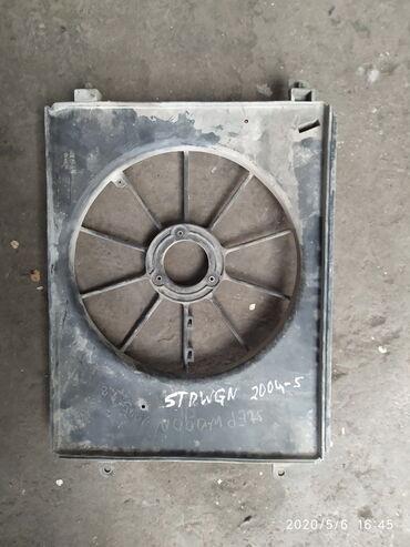 stroitelnyj dom vagon в Кыргызстан: Диффузор радиатора хонда Степ вагон, Step Vagon  500 сом  ул. Ильменск