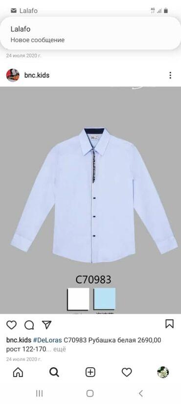 Нодомныцалар керек школьный рубашка блузкалар тигилет, 1 жума 10 күнгө