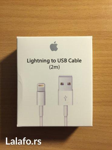 Original USB Data Kabl Iphone 7 2m. Nov ne korišćen kabl dužine 2m