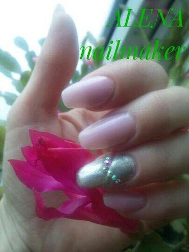 наращиваю ногти на формы в Бишкек