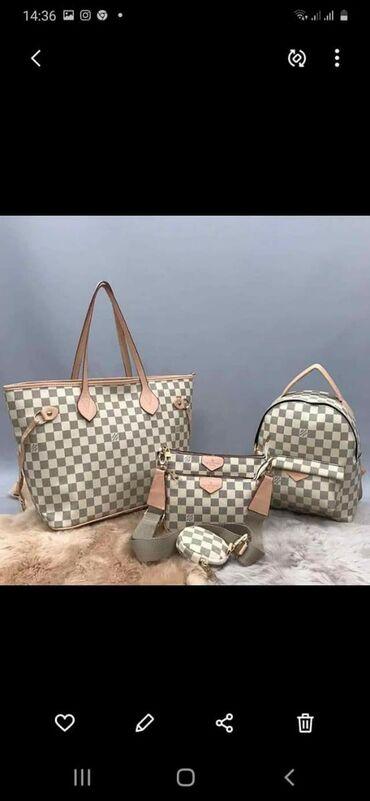 Nove torbe cene pitati razno pogledati