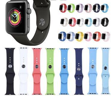 Силиконовые ремешки на Apple Watch  Бесплатная доставка по городу