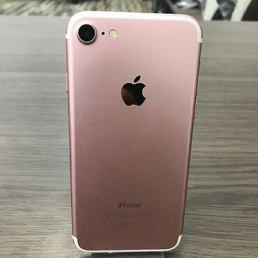 Б/У iPhone 7 32 ГБ Розовое золото (Rose Gold)