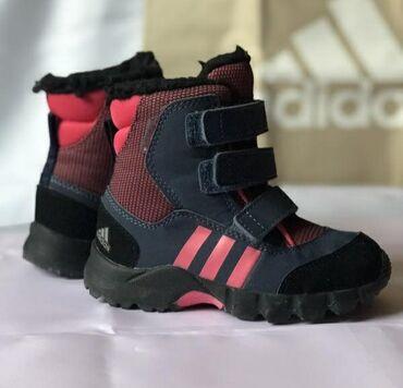 Продам детские зимние ботинки ADIDAS оригинал, 25 размер- 14,5 см, на