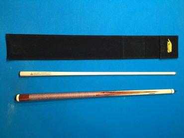Predator Roadline, Sneaky Pete SP4LWR štap, kupljen pre dva meseca - Topola