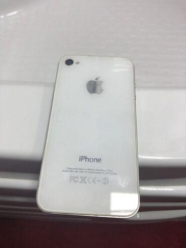 iphone 4s telefon - Azərbaycan: İşlənmiş iPhone 4S 64 GB Ağ