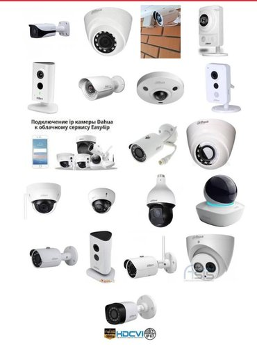 Установка камер видеонаблюдения. в Бишкек