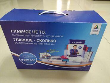 духи million от paco rabanne в Кыргызстан: Книги Саидмурода ДавлатоваЯ и деньги Что не знает женщина о мужчинах