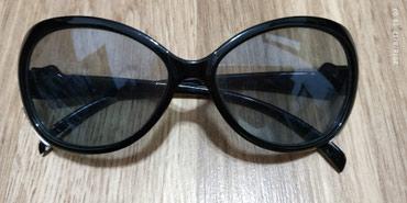 Bakı şəhərində Детские солнечные очки б/у для девочки на 3-4 годика