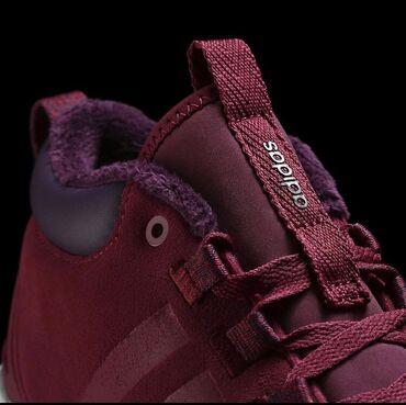 Оригинальные женские ботинки Adidas Winter Race  Тёплая текстильная пр