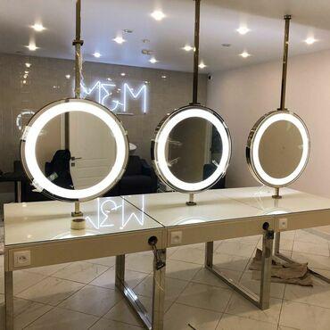 легковой прицеп грузоподъемность 1000 кг в Кыргызстан: Зеркало с подсветкой для профессионального макияжа, размеры диаметр