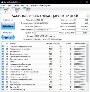 диски резина в Азербайджан: Samsung SSD M.2 SATA. Hec bir problemi yoxdur. Etrafli melumat sekilde