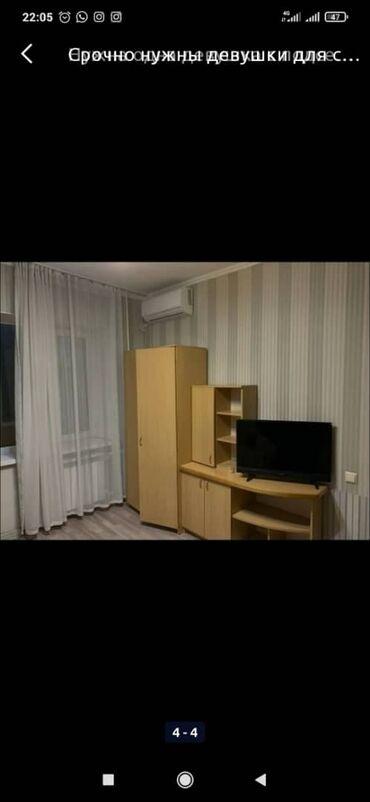 Недвижимость - Кара-куль: 1 комната, 45 кв. м, С мебелью