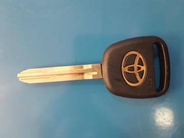 Ключ тайота Чип тайота Ремонт чип тайотаИзготовление ключей