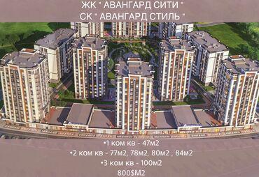 бишкек машины в рассрочку в Кыргызстан: Продаем 3 ком квартиру в  ЖК«Авангард Сити» 100м2, 3 этаж 3 блок  На