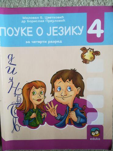 Srpski jezik Pouke o jeziku 4. razred Eduka, Cvetković, Prvulović