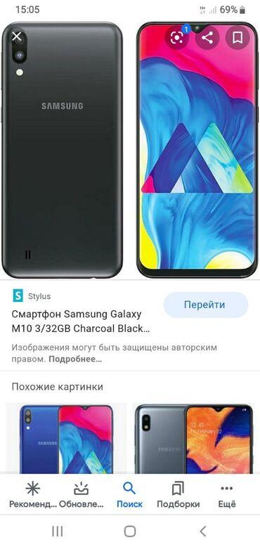 Samsung M10 32GB (Айфонго алмашам)