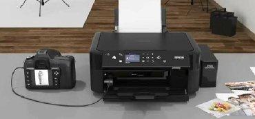 - Azərbaycan: Epson L850 Printeri-Rәngli Printer-Rәngli kserokopiya-Skayner-Disk