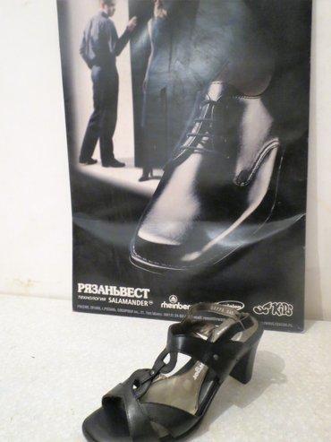 Sumqayıt şəhərində немецкая обувь. натуральная кожа. размеры 37. 38