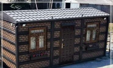 Qarajlar - Azərbaycan: *ARZULARİNİZİ GERCEKLESDİRİN*UgurGroupsla istediyiniz evi 1kv²m-370