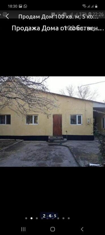 продам пескоструй в Кыргызстан: Продам Дом 100 кв. м, 5 комнат