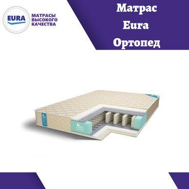 Двухсторонний пружинный матрас Eura Ортопед Люкс ⠀ 🖇Фирменная пена Eco