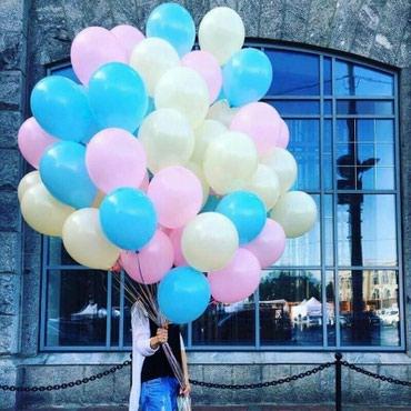 Гелиевые шары (круглосуточно) в Бишкек