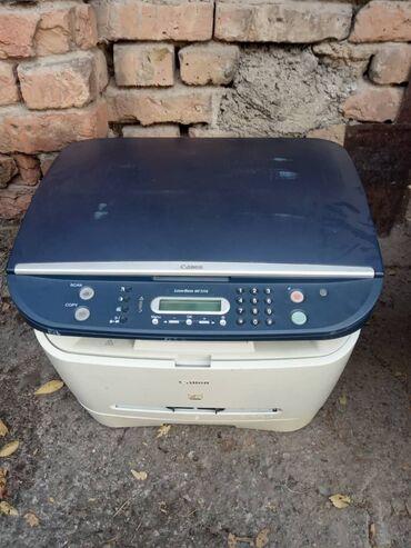Принтеры - Кыргызстан: Продам МФУ за 3999 сомов. Читать внимательно!Внимание! Он работает но