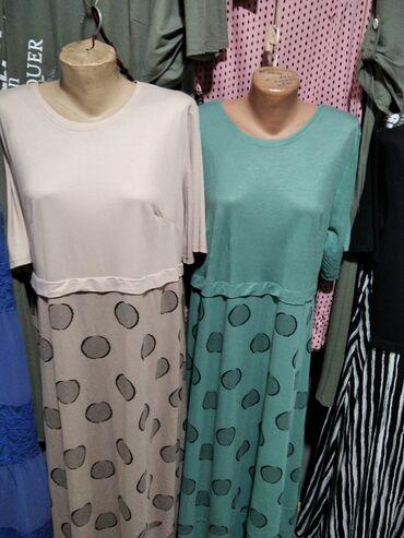 Женская одежда в Ноокат: Платья