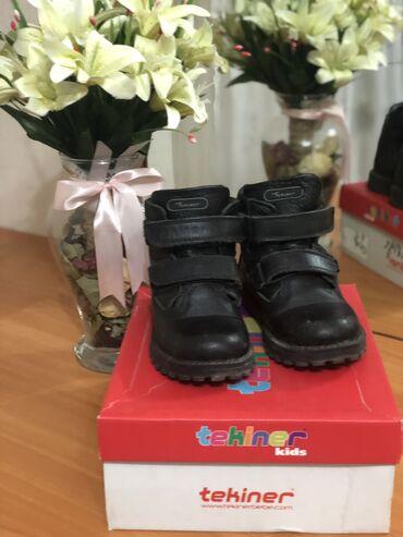 Детская фирменная ортопедическая обувь на 4-5 лет, Деми, производство