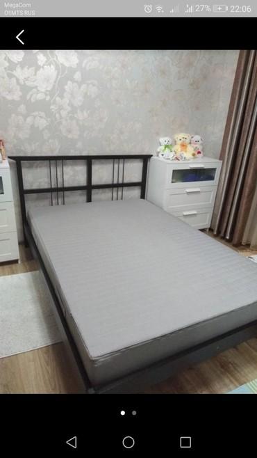 Новая Кровать двуспальная 140х200, в Лебединовка