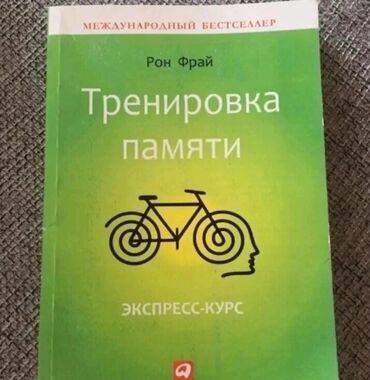 Продаю книгу/новая