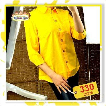 туника желтая в Кыргызстан: Женские рубашки Размеры: 42-52 Цвета: жёлтый Цена: 330 сом