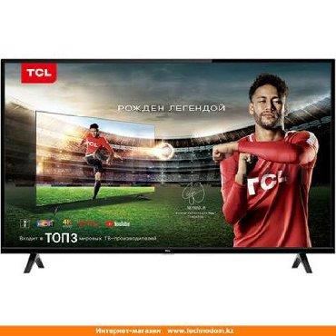 dvb t2 в Кыргызстан: Телевизор TCL LED32D3000Доставка бесплатноГарантия 3 годаКоротко о