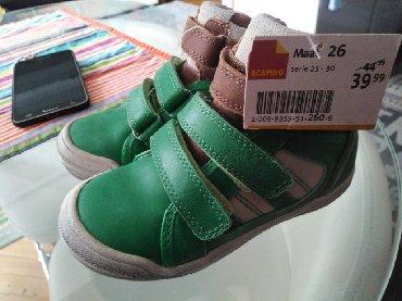 Nove kozne cipele. Broj 26
